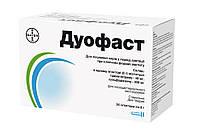 Дуофаст 24 шт (8г)- для лечения маститов у лактирующих коров