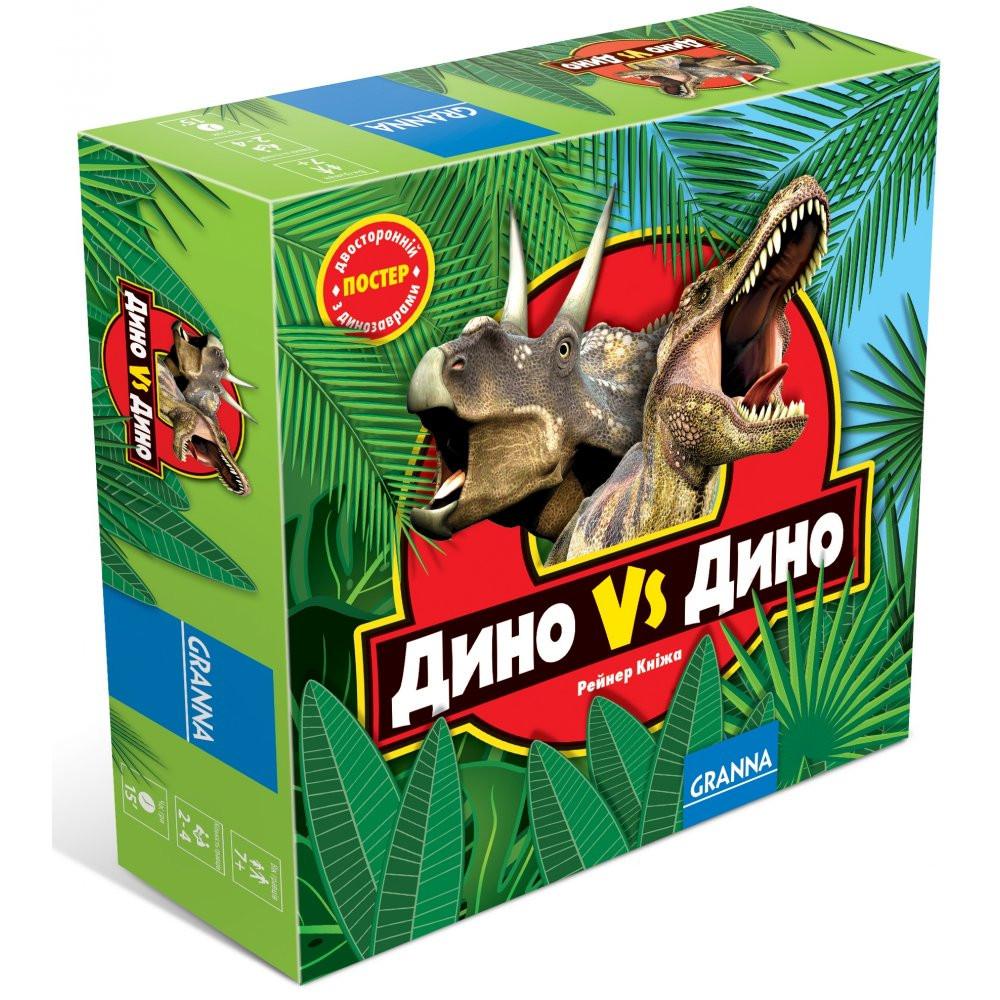Настольная игра Дино vs Дино TM Granna (82708)