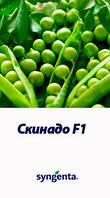 СКИНАДО - семена гороха овощного, 100 000 семян, Syngenta, фото 1
