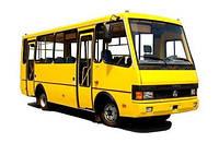 Автобус БАЗ А079.52-10 (міський), фото 1