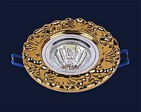 Точечный светильник Levistella 705N110 золото