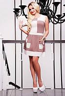 Летнее бежевое платье Шахматка 42-50 размеры