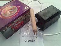 """Электровыжигатель (выжигатель) по дереву """"Огонек"""" 10 вт.,продам постоянно оптом и в розницу,Харьков"""