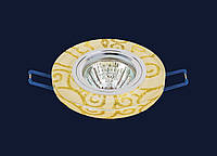 Точечный светильник Levistella 70581 золото