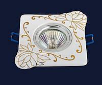Точечный светильник Levistella 70598 золото