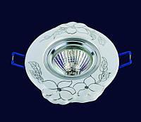 Точечный светильник Levistella 70599 хром