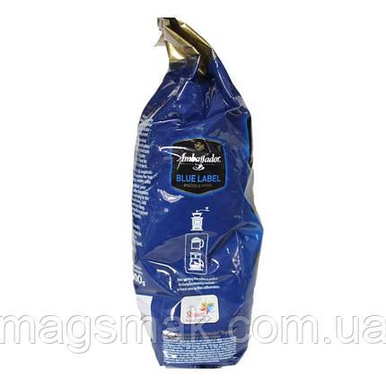 Кофе в зёрнах Ambassador Blu Label, 1 кг, фото 2