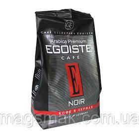 Кофе в зёрнах Egoiste Noir 250 г