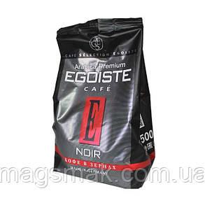 Кофе в зёрнах Egoiste / Эгоист, 0.5 кг, фото 2