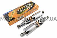 Амортизаторы (пара)   Delta   305mm, регулируемые, усиленные  (двойная пружина)