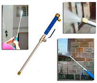 Водоструйное сопло насадка держатель Water Jet для шланга Xhose и Magic Hose