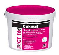 Грунтовка-краска Ceresit CT16 pro белая (15 кг)