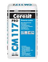 Клей для плитки Ceresit эластичный CM117 Pro 27 кг