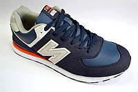 Мужские кроссовки под NEW BALANCE р 41-46