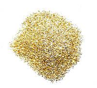 Глиттер ( блестки ) Золото 10 гр/ 50 гр / 1 кг