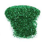 Глиттер ( блестки) Зеленый 10гр / 50 гр / 1 кг