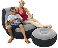 Набор надувной мебели кресло с пуфиком 68564 (Intex)