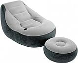 Набор надувной мебели кресло с пуфиком 68564 (Intex), фото 2