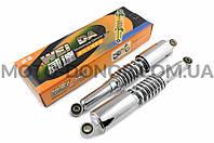 Амортизаторы (пара)   Delta   330mm, регулируемые (хром, длинный стакан)
