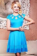 Нарядное голубое платье Лилия 42-50 размеры