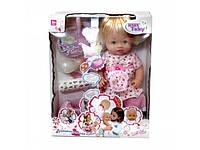 Кукла 30666-20 A Metr+