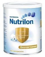 Молочная смесь Nutrilon Безлактозный (Нутрилон) 400 г