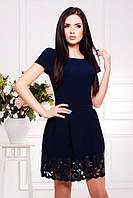 Нарядное темно=синее платье с перфорацией Диана 42-50 размеры