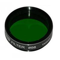 Фильтр цветной  56 (зелёный), 1.25'' (Arsenal)