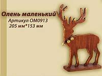 Декоративная фигура Олень маленький. НОВИНКА 2013