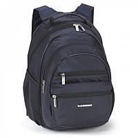 Красивые школьные рюкзаки для мальчиков