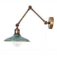 Настенно-потолочный светильник купол Loft Steampunk [ on Wall Ceiling Green Patina ] ( 3-х поворотный )