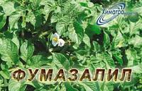 Протравитель Фумазалил/  Фумазаліл: имазалил 100 г/л, картофель, пшеница, рапс