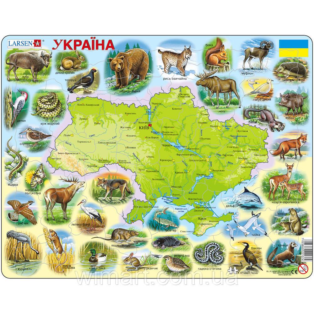 Карта Украины - животный мир, серия МАКСИ