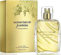 Woman'secret feminine Limited edition EDT 50 ml  туалетная вода женская (оригинал подлинник  Испания)