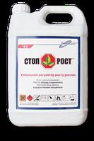 Стопрост  - регулято роста - хлормекват-хлорид 750 г/л, пшеница, рожь, овес, овощьные, плодовые