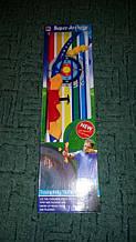 Лук со стрелами  в коробке с мишенью