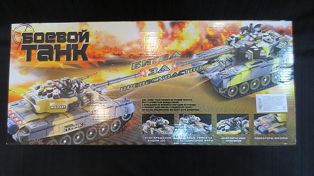Два танка для танкового сражения на радиоуправлении