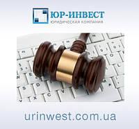 C 1 первого октября дня украинцев будут вызывать в суд SMS-ками