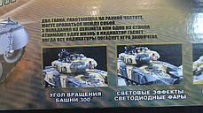 Два танка для танкового сражения на радиоуправлении , фото 3