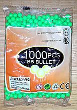 Пульки для детского оружия патроны 1000шт в пакетике