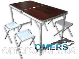Набор туристический складной Verus  (стол + 4 стула)