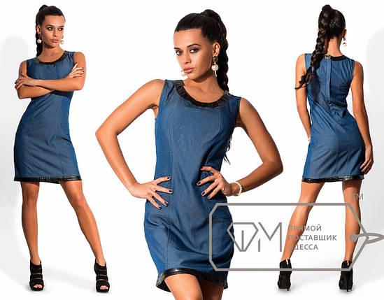 Джинсовое платье однотонное, фото 2
