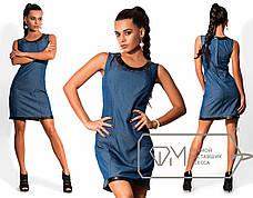 Джинсовое платье однотонное