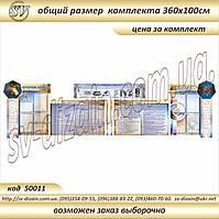 кабинет физики  код S50011
