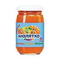 Пюре морковь-тыква-яблоко Малятко, 180 г