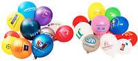 Брендированные шары