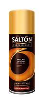 Краска для обуви (гладкая кожа)  SALTON Коричневый 250мл