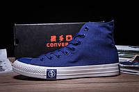 Кеды Converse All Star High Blue White