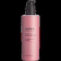 Ahava Кактус  Розовый перец 250 мл Лосьон для тела минеральный (AHAVA)