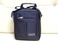 Мужская сумка из ткани высокого качества